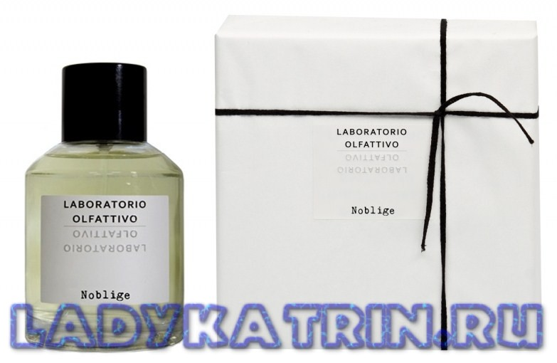 На думку фахівців в парфумерії 9e170a5af4558