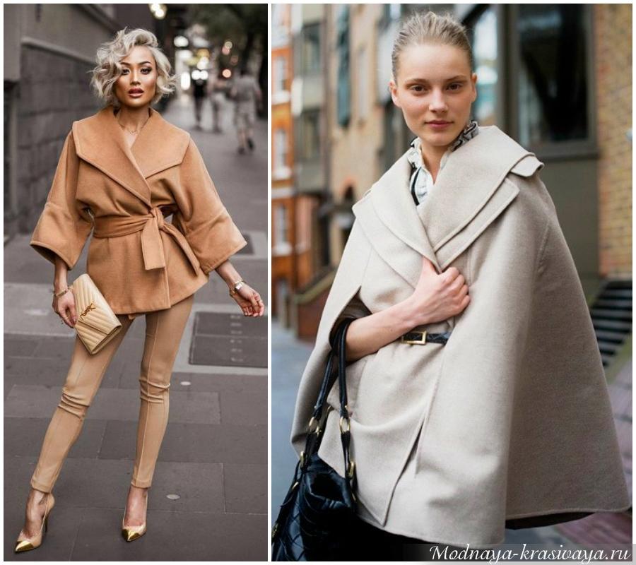 У багатьох варіантів довжина досягає колін. Новинкою 2017-2018 роки стає  драпове пальто кокон з великим коміром. 73537079268cf